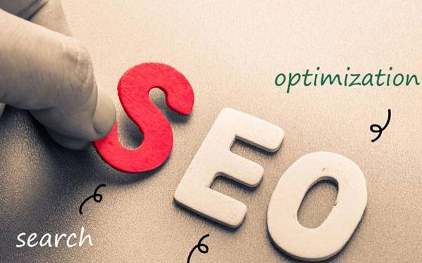 seo如何合理利用网络资源进行搜索引擎优化?