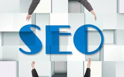 在搜索引擎优化方面,有哪些具体的方法可供选